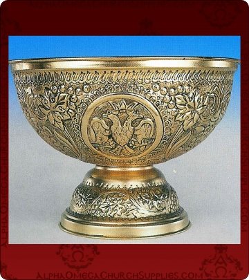 Antidoron Bowl - 3981