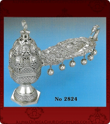 Katzion - 2824
